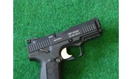 Pistolet CO2 Bajkał MR 655K