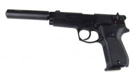 Pistolet CO2 Walther CP88 z tłumikiem