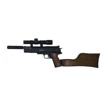 Pistolet pneumatyczny HW 45 - pełny zestaw