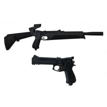Pistolet/karabinek pneumatyczny Bajkał MR651K 4,5mm