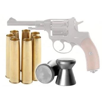 Naboje do Rewolwer CO2 gletcher Nagant M1895 NGT, kaliber 4.5mm diabolo / [LADEHUELSE-NGT-DIA]35000
