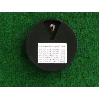 Śrut JSB Exact Jumbo 5,5mm - tester 200 szt