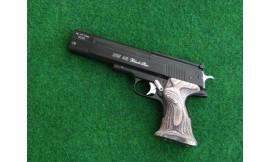 Pistolet pneumatyczny HW 45 Black STAR